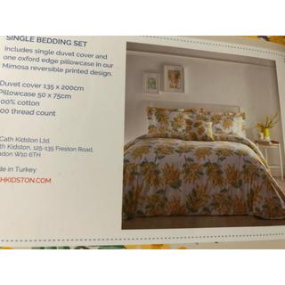 キャスキッドソン(Cath Kidston)のキャスキッドソン 掛布団カバー 枕カバー 巾着3点セット シングル ミモザ(その他)