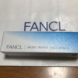 ファンケル(FANCL)のファンケル新品未開封未使用しっとり乳液(乳液/ミルク)