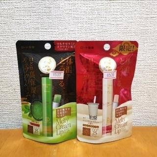 ロートセイヤク(ロート製薬)のメルティクリームリップ タピオカミルクティーの香り 抹茶の香り(リップケア/リップクリーム)