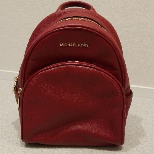 Michael Kors(マイケルコース)のMICHAEL KORS リュック レディースのバッグ(リュック/バックパック)の商品写真