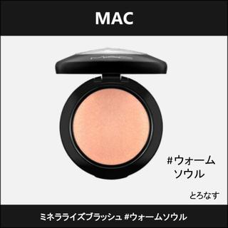 マック(MAC)のMAC マック ミネラライズブラッシュ ウォームソウル 3.2g(チーク)