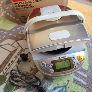 ゾウジルシ(象印)のZOJIRUSHI象印 炊飯器 3合 海外220-230V(炊飯器)