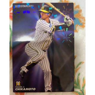 ハンシンタイガース(阪神タイガース)のプロ野球チップス 第三弾(スポーツ選手)