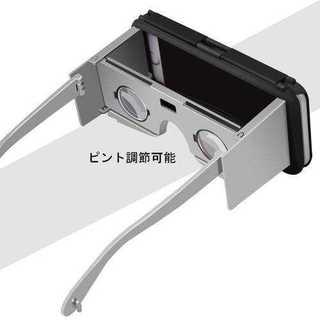 スマホケース シルバー iPhone 手帳型 VR 3D レンズ ゴーグル付き(iPhoneケース)