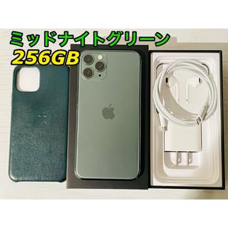 iPhone - iPhone 11 pro 本体 256GB ミッドナイトグリーン