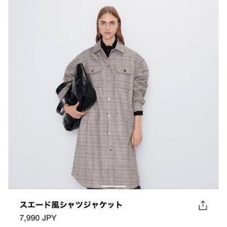 ZARA - ZARA*スエード風シャツジャケット*2019AW商品
