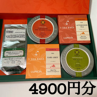 LUPICIA - ルピシア 紅茶 緑茶 ギフト 5点セット