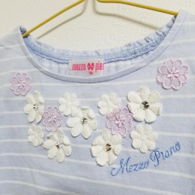 mezzo piano(メゾピアノ)のメゾピアノ キッズ/ベビー/マタニティのキッズ服女の子用(90cm~)(Tシャツ/カットソー)の商品写真