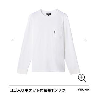 アーペーセー(A.P.C)のA.P.C.*ロゴ入りポケット付長袖Tシャツ*アーペーセー(Tシャツ/カットソー(七分/長袖))