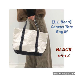 L'Appartement DEUXIEME CLASSE - 【L.L.Bean 】Canvas Tote Bag M     BLACK