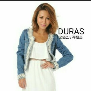 デュラス(DURAS)の80%OFF◆美品DURAS パールデニムジャケット(ノーカラージャケット)