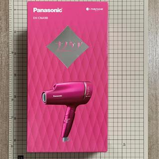 Panasonic - パナソニック マイナスイオンヘアードライヤー ナノケア EH-CNA9B-VP