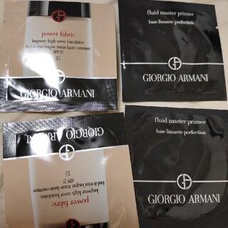 ジョルジオアルマーニ(Giorgio Armani)のアルマーニ ファンデーションサンプル(ファンデーション)