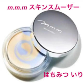 Cosme Kitchen - m.m.m スキンスムーザー BY 新品未使用 ムー