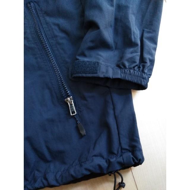 Columbia(コロンビア)のコロンビア マウンテンパーカー ナイロンジャケット メンズのジャケット/アウター(マウンテンパーカー)の商品写真
