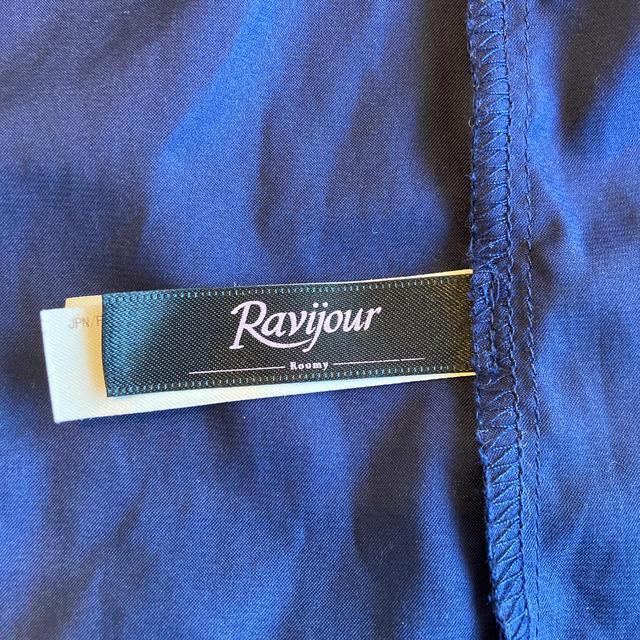 Ravijour(ラヴィジュール)のルームウェア ravijoul レディースのルームウェア/パジャマ(ルームウェア)の商品写真