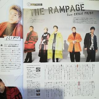 ザランページ(THE RAMPAGE)のTHE RAMPAGE キャンキャン(ミュージシャン)