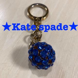 ケイトスペードニューヨーク(kate spade new york)の【値下げ】Kate spade ケイトスペード キーホルダー バッグチャーム(キーホルダー)