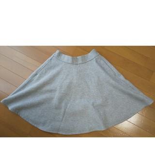 ルカ(LUCA)の【LUCA】ルカ グレー系 フレアスカート(ひざ丈スカート)