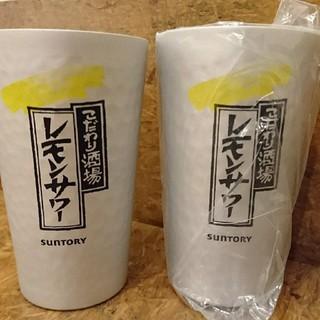 サントリー(サントリー)のこだわり酒場のレモンサワータンブラー2個(アルコールグッズ)