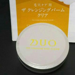 【正規品】DUO クレンジングバーム クリア(黃色・毛穴ケア)・スパチュラ付き