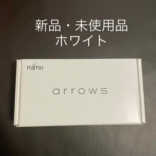 フジツウ(富士通)のarrows rx(スマートフォン本体)