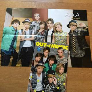 AAA - OUTofMUSIC AAAポスターセット