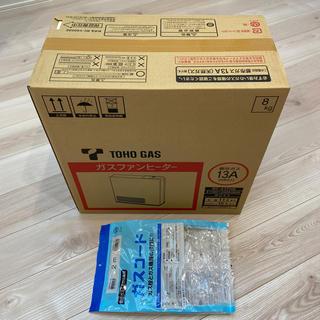 トウホウ(東邦)の【新品未開封】TOHO GAS ガスファンヒーター(ファンヒーター)
