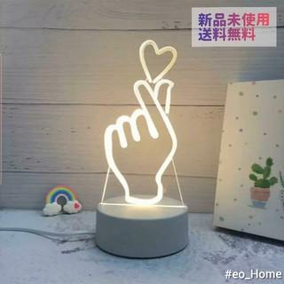 指ハート LED ライト 照明 ナイトライト 間接照明 BTS 韓国 韓国雑貨