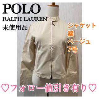 ポロラルフローレン(POLO RALPH LAUREN)の【セール!】 ポロ ラルフローレン ジャケット ベージュ レディース 7(その他)