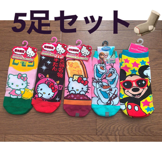 ハローキティ - キャラクター 靴下 ハローキティ オラフ ミッキー