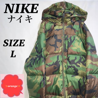 NIKE - 【人気】NIKE ナイキ ナイロン ジャケット 迷彩 胸ロゴ