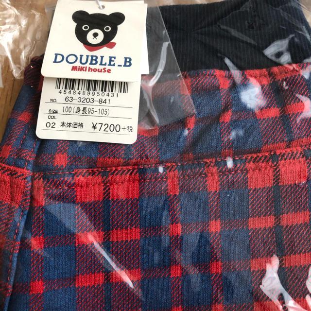 DOUBLE.B(ダブルビー)のミキハウス⭐︎ダブルビー 100 まとめ売り キッズ/ベビー/マタニティのキッズ服男の子用(90cm~)(Tシャツ/カットソー)の商品写真