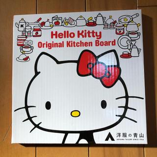 ハローキティ(ハローキティ)のハロー キティ オリジナルキッチンボード(収納/キッチン雑貨)