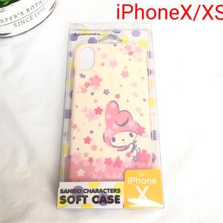 サンリオ(サンリオ)の新品 マイメロ サクラ iPhoneX iPhoneXS ソフトケース(iPhoneケース)