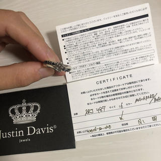 Justin Davis - Justin Davis