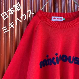 ミキハウス(mikihouse)の☆日本製☆ミキハウス☆ビッグロゴ☆アクリルセーター(ニット/セーター)