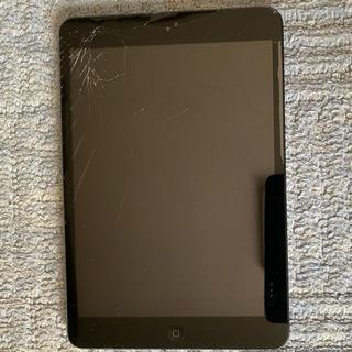 iPad - ipad mini 16gb