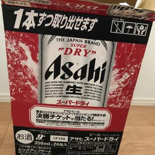 Asahi スーパードライ 訳あり