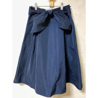 31 Sons de mode - バッグリボンスカート