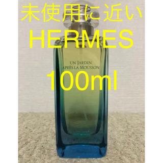 Hermes - 【未使用に近い】HERMES エルメス モンスーンの庭 100ml