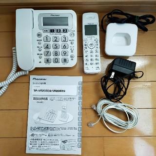 Pioneer - コードレス留守番電話機