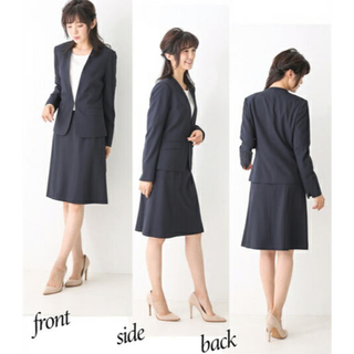 ニッセン(ニッセン)の新品★スカートスーツ★ノーカラージャケット ブラック 黒(スーツ)