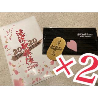 Johnny's - 滝沢歌舞伎
