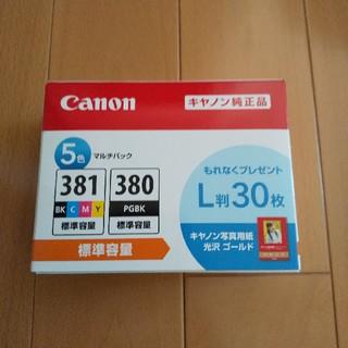 Canon - BCI - 381 + 380 5MP キヤノン インク 純正 写真用紙なし