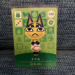 Nintendo Switch - あつまれどうぶつの森 amiiboカード ナイル