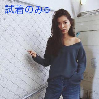 Ungrid - アングリッド ungrid片畔Vネックニット(ダスティブルー)