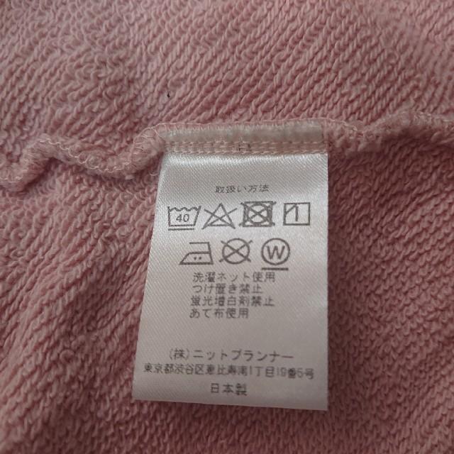 KP(ニットプランナー)のKP  ケーピー  刺繍入りカーディガン  120 キッズ/ベビー/マタニティのキッズ服女の子用(90cm~)(カーディガン)の商品写真