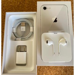 Apple - 🌟 iPhone イヤホン 充電器純正品(付属品)❤︎新品未使用