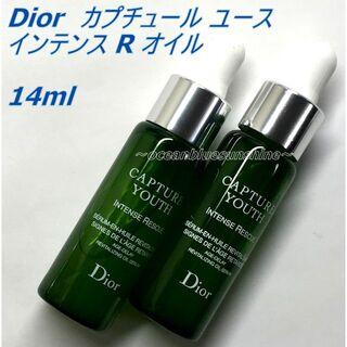 ディオール(Dior)の5796円分★14ml Dior カプチュールユース インテンス R オイル(フェイスオイル/バーム)